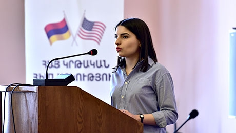 "SCHOLARSHIPS FOR YSU STUDENTS FROM ""ARMENIAN EDUCATIONAL FOUNDATION"""