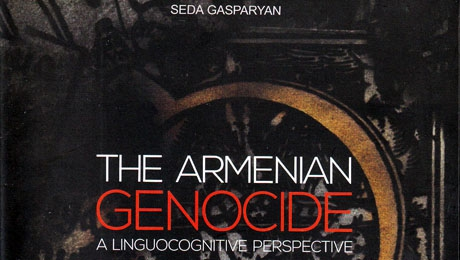 CALLING ALL THOSE WHO DO NOT RECOGNIZE THE ARMENIAN GENOCIDE