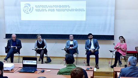 AGENDA OF CIVIL SOCIETY PRIOR TO SNAP PARLIAMENTARY ELECTIONS: PUBLIC DISCUSSION AT YSU