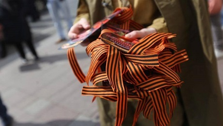 """GEORGIEVSKI RIBBONS"" WILL BE HELD ONLINE THIS YEAR"