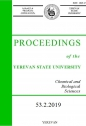 Proceedings of the YSU, Chemistry and Biology 2019, volume 53, № 2