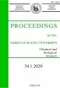 Proceedings of the YSU, Chemistry and Biology 2020, volume 54, № 1