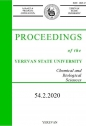 Proceedings of the YSU, Chemistry and Biology 2020, volume 54, № 2