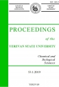 Proceedings of the YSU, Chemistry and Biology 2019, volume 53, № 1