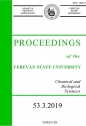 Proceedings of the YSU, Chemistry and Biology 2019, volume 53, № 3
