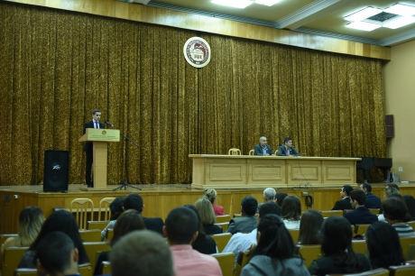 The Opening Ceremony of the 4th International Conference