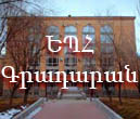 Armenian Virtual College