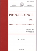 Proceedings of the YSU, Physical and Mathematical Sciences 2020, volume 54, № 3